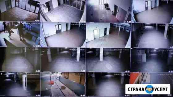 Видеонаблюдение, сигнализация, интернет Куйбышево