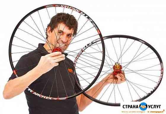 Спицую колёса Обнинск