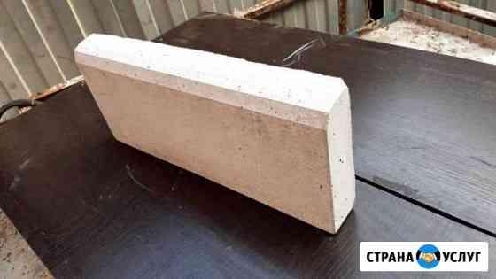 Производство бордюрного камня, тротуарной плитки Благовещенск