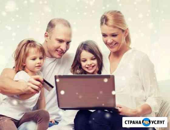 Интернет и тв для всей семьи Брянск