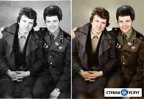 Реставрация / Восстановление фотографий Брянск