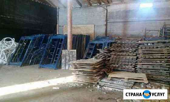 Леса строительные Аренда Мурманск