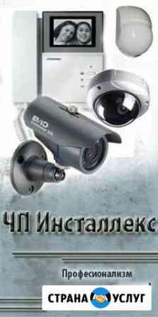 Видеонаблюдение, сигнализация Севастополь и Крым Севастополь