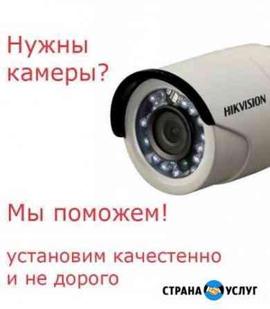 Установка и продажа систем видеонаблюдения Гуково