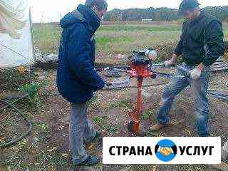 Бурим бензо-ямо-буром Кострома