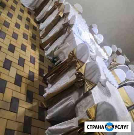 Прокат Столы,Стулья,Посуда, арки, фото зоны, шатры Нестеровская