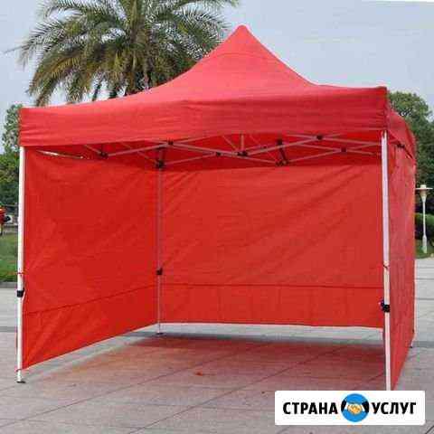 Аренда шатёр стол стулья И гриль Карачаевск