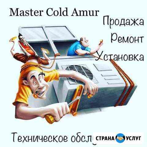 Монтаж кондиционеров Благовещенск
