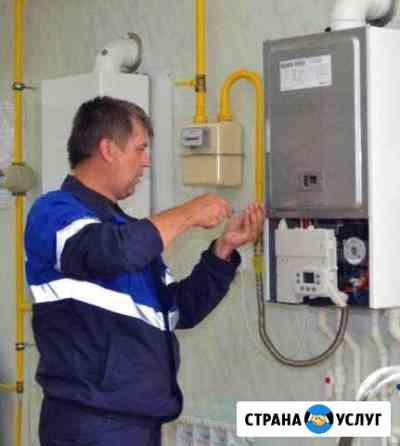 Газовое оборудование демонтаж,ремонт,промывка.пайк Ухта