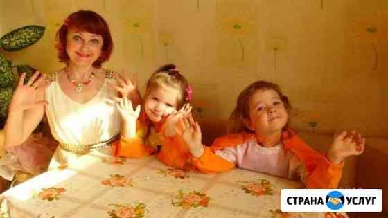 Услуги няни на моей территории Пермь