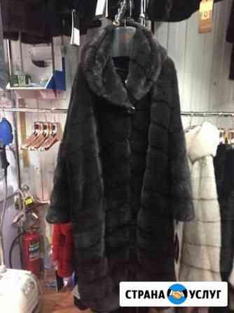 Пошив и ремонт изделий кожи и меха,пошив пальто Александров