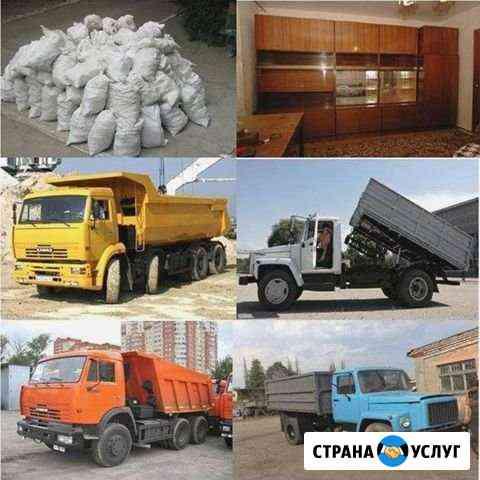 Вывоз мусора зачистка участков спил деревьев Астрахань
