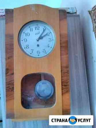 Ремонт часов в Чкаловске Нижний Новгород