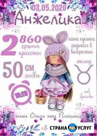 Метрика, постер достижений Омск