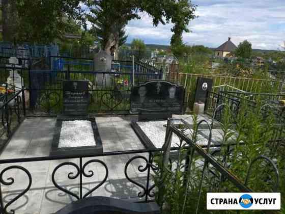 Благоустройство захоронений Козельск