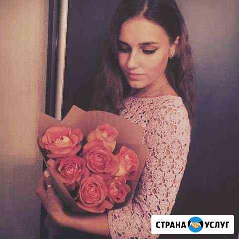 Вязание на заказ, онлайн уроки по вязанию Брянск