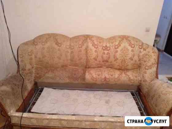 Химчистка мягкой мебели Грозный