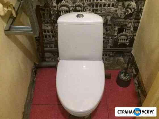 Сантехник в любое время Ульяновск