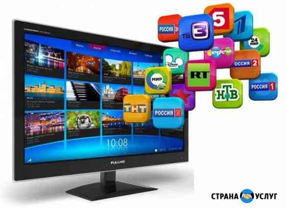 Телевидение, интернет Брянск