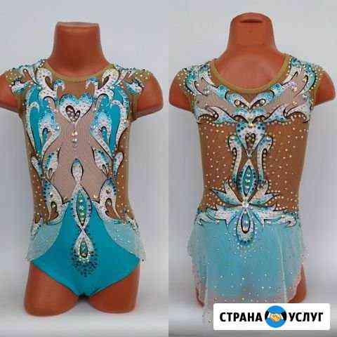Пошив купальников для Художественной гимнастики Нижний Новгород