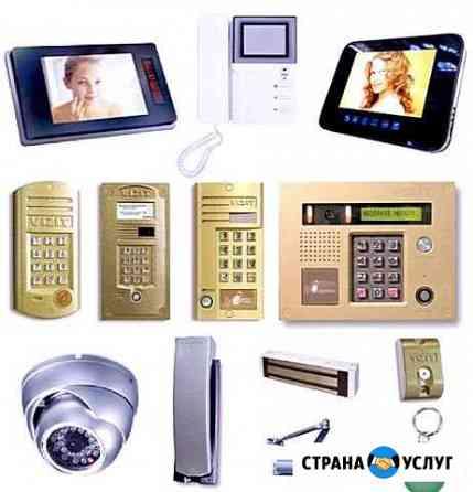 Домофоны,видео наблюдение,сигнализация Ростов-на-Дону