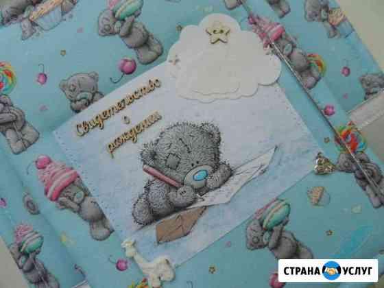 Шкатулка Мамины сокровища + обложка на Свидетел Иваново