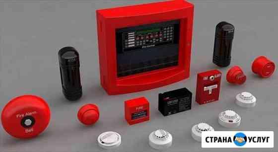 Установка пожарной и охранной сигнализации Махачкала