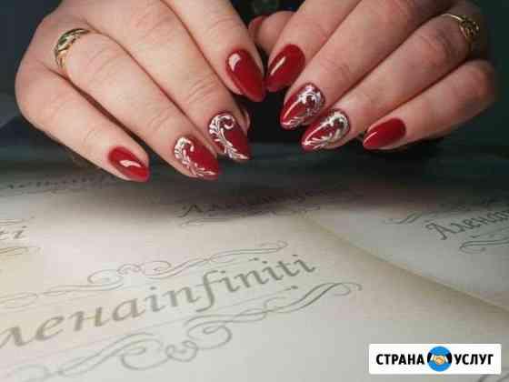 Красота, маникюр (услуги) Калининград