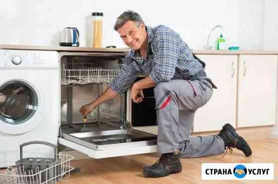 Ремонт посудомоечных машин Сыктывкар