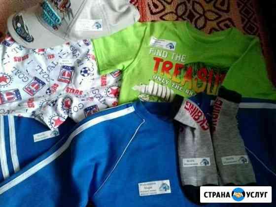 Термостикеры на одежду Тюмень