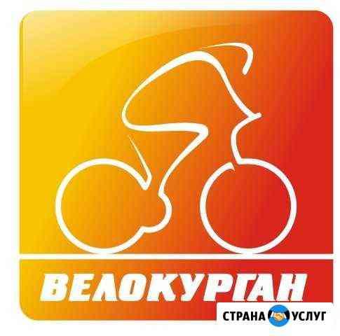Ремонт и сервисное обслуживание велосипедов Курган