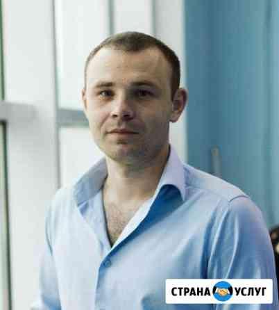 1С Программист профи Калуга