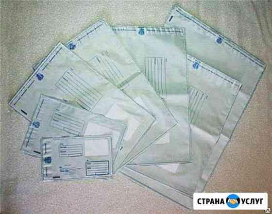 Услуга по доставке почтовых конвертов Ярославль