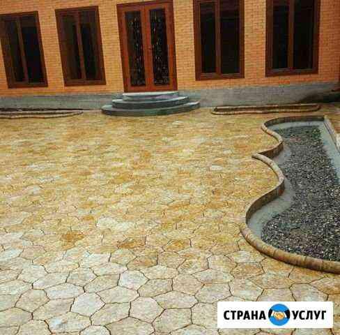 Тротуарная плитка Владикавказ
