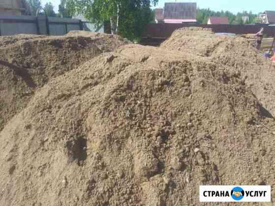 Песок. Земля плодородная Архангельск