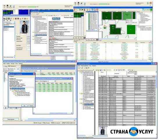 Установка и настройка систем Болид (Орион) Воронеж