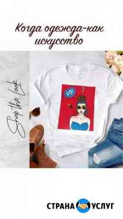 Роспись футболок Кострома