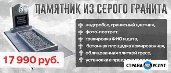 Серый гранит Калининград