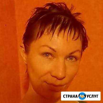 Криптографика, копирайтинг, тайное имя, нативно-ре Вологда