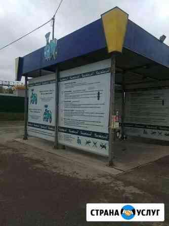 Реклама на автомойке самообслуживания Вологда