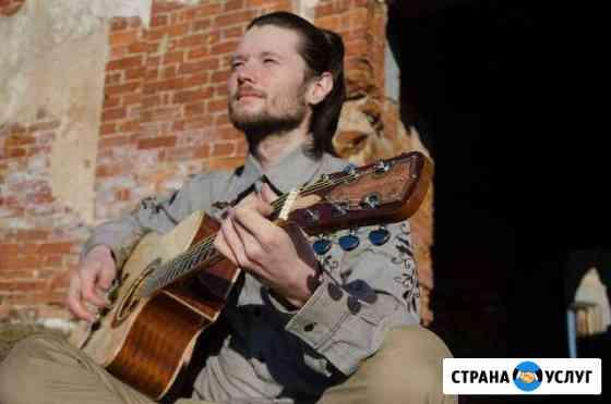 Уроки пения и игры на гитаре Великий Новгород