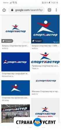 Бонусы Смоленск
