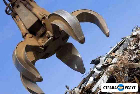 Пункт приёма металлолома Тульский