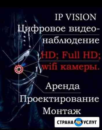 Видеонаблюдение, монтаж локальных сетей Борисоглебск