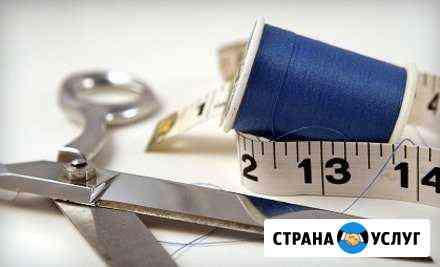 Пошив, ремонт одежды Йошкар-Ола