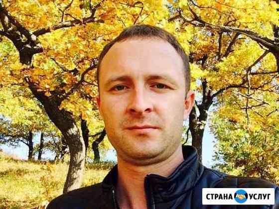 Продвижение Instagram Ульяновск