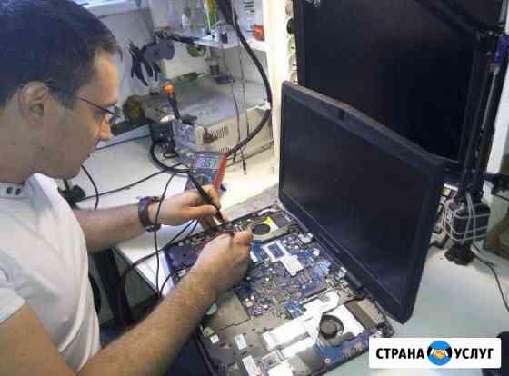 Ремонт и обслуживание компьютеров на дому Брянск