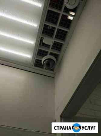 Установка камер видеонаблюдения в Туле Тула
