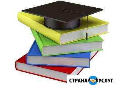 Учебный центр Карьера Муравленко Муравленко