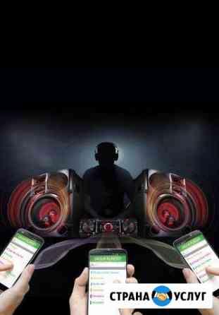 Аренда звука,дыма и света для вечеринки LG X-Boom Мурманск